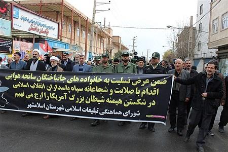 راهپیمایی مردم اسلامشهردرحمایت ازسپاه پاسداران و ادای احترام به جان باختگان سانحه هوایی | Sasan Haghshenas