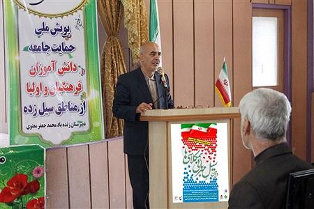 سیل مهربانی همکلاسی ها ؛ پویش ملی حمایت جامعه آموزش و پرورش از مناطق سیل زده در ارومیه | Behzad Golestani