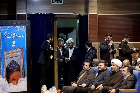 همایش پاسداشت چهلمین سالگرد تأسیس اتحادیه انجمنهای اسلامی دانشآموزان | Bahman Sadeghi