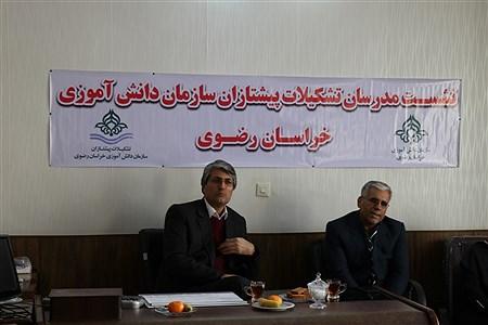 نشست مدرسان پیشتازان سازمان دانش آموزی خراسان رضوی | Javad Ebrahimi
