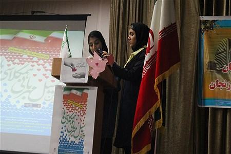 سیل مهربانی همکلاسیها   Fatemeh Rezaee