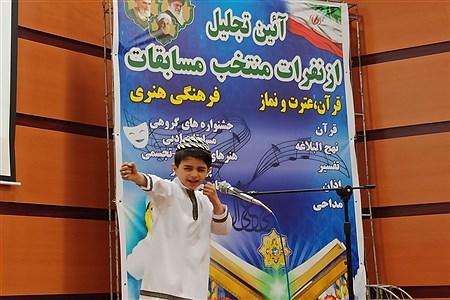 اختتامیه مسابقات فرهنگی هنری ناحیه دو بهارستان | MohammadHossein Dehghani
