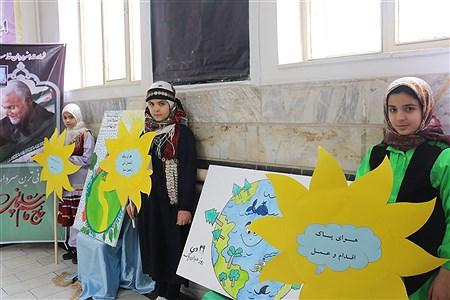 گرامی داشت روز ملی هوای پاک در شهر قدس  | Aryan Keshavarz