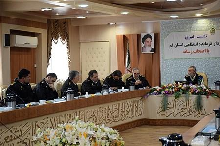 نشست خبری فرمانده انتظامی استان قم  | Ali Ahmad Nya