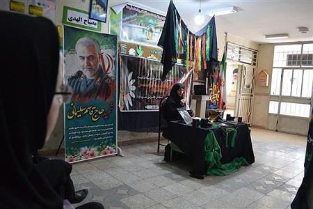 مراسم سوگواری ایام فاطمیه دانش آموزان در فیروزکوه   Fatemeh shahhossieni