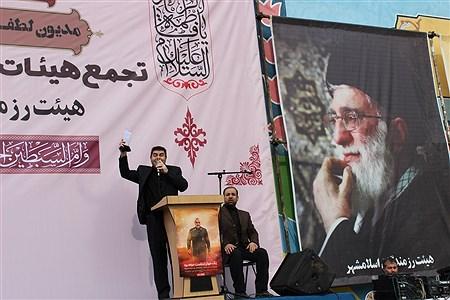 تجمع هیئات مذهبی شهرستان اسلامشهردرسالروز شهادت حضرت فاطمه زهرا(س) | Sasan Haghshenas