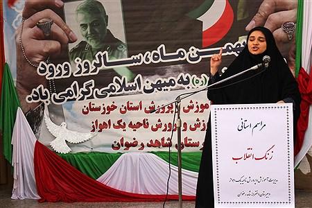 آیین استانی نواخته شدن  زنگ انقلاب در اهواز  |