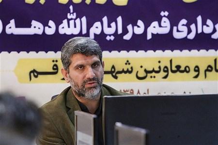 نشست خبری افتتاح 110 پروژه شهرداری قم در ایام الله دهه فجر 98   Rayhaneh Rezaei H