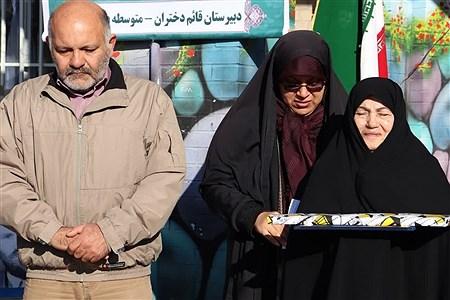 مراسم لاله های روشن در شهریار | Mahdieh Beigi