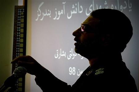   Sajjad Ghasemi