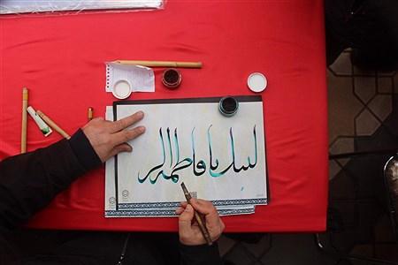   Hatef Mohammadi