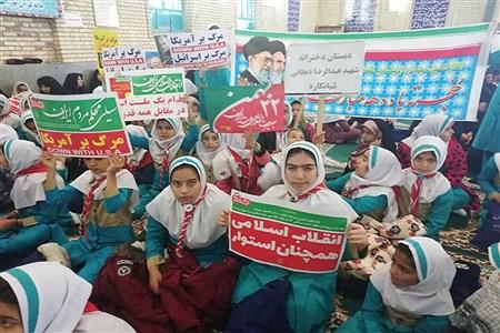 راهپیمایی  22 بهمن | Asgar bhmanyare