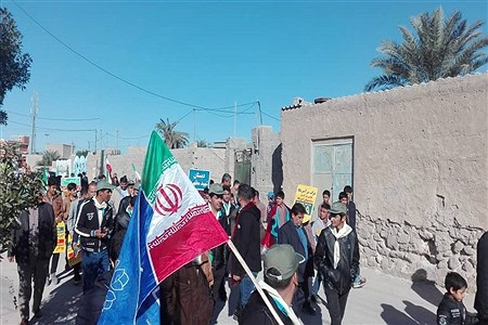 راهپیمایی  22 بهمن | Ali pejman