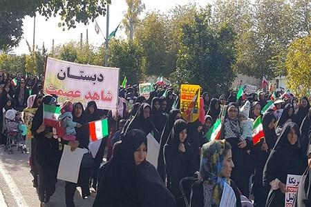 راهپیمایی 22 بهمن | Amir Abbas Absalan