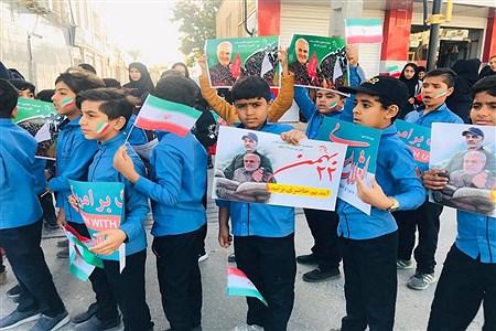 راهپیمایی 22 بهمن | Marzieh Shirmardi