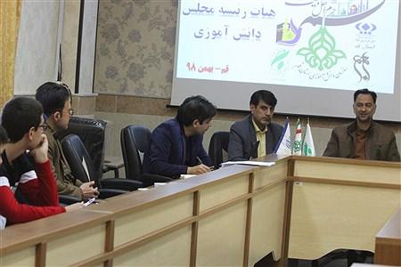 انتخابات هیأت رئیسه مجلس دانش آموزی استان قم | Ali Ahmad Nia
