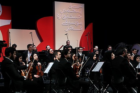 دومین شب سی و پنجمین جشنواره موسیقی فجر | Bahman Sadeghi