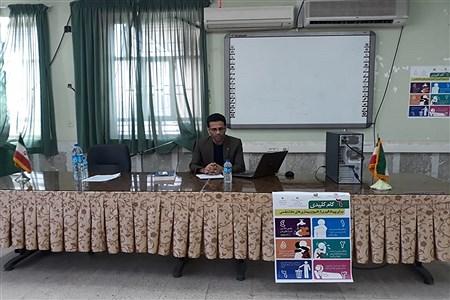برگزاری کارگاه بهداشت(ویروس کرونا)درشهرستان حمیدیه   Amin Aslamey
