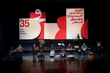 پنجمین شب سی و پنجمین جشنواره موسیقی فجر   Bahman Sadeghi