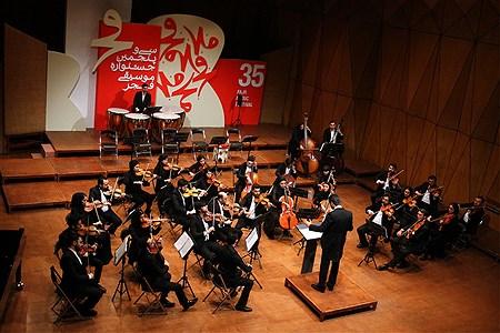 پنجمین شب سی و پنجمین جشنواره موسیقی فجر | Zahra Alihashemi