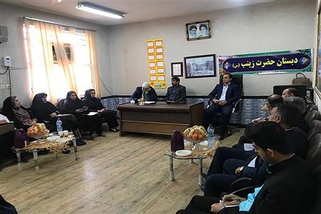 نشست هم اندیشی ریاست آموزش وپرورش شهرستان حمیدیه بامدیران ابتدایی شهری | Salimeh Torfi