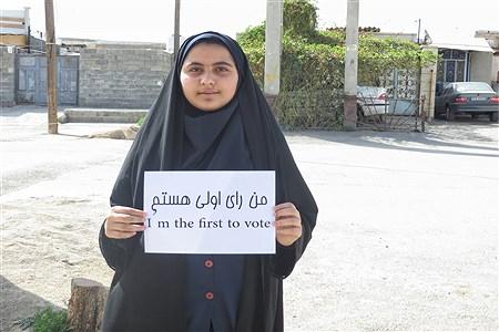 تبلیغات وپوستربازی انتخاباتی در امیدیه | EIIAhe  Yousefi