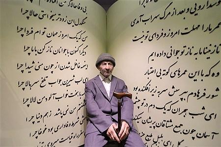 موزه مشاهیر ایران در برج میلاد | Amir Hossein Yegane
