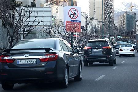 تبلیغات پیشگیری از ویروس کرونا  در سطح شهر تهران | Bahman Sadeghi