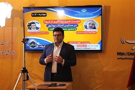 نشست خبری    Abdol Hossein Sadeghi