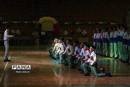 افتتاحیه سومین جشنواره فرهنگی ورزشی شمیم خانواده سپاه پاسداران انقلاب اسلامی  