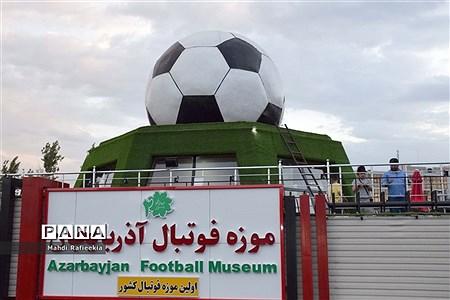 افتتاح ساختمان جدید اولین موزه تخصصی فوتبال ایران در تبریز  