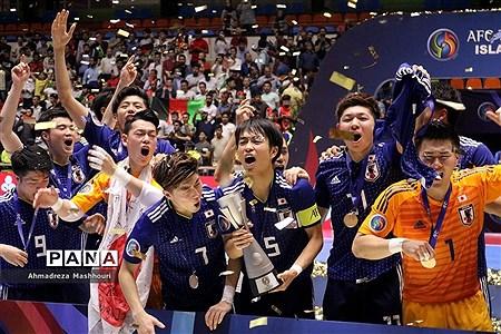 جشن اختتامیه فوتسال زیر 20 سال آسیا یا قهرمانی ژاپن  
