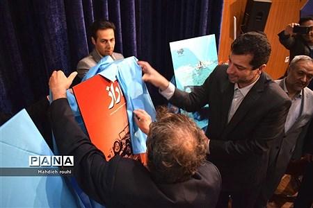 جشن بزرگ هنر انقلاب اسلامی در تبریز  