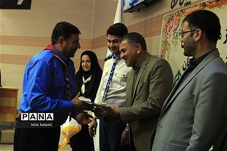 جلسه تجلیل از مربیان و فعالان سازمان دانشآموزی آذربایجان شرقی  