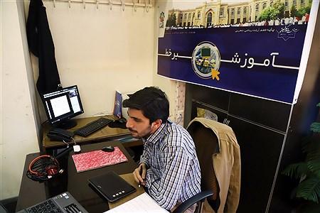 آموزش مجازی در دبیرستان ماندگار البرز | Zahra Alihashemi