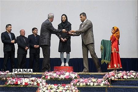 مراسم تجلیل از افتخار آفرینان ورزش آذربایجان شرقی  