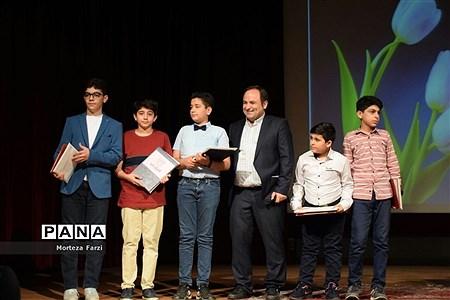 مراسم تجلیل از قهرمانان المپیاد علمی در تبریز  