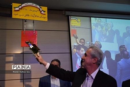 مراسم نواختن زنگ انقلاب و آغاز رسمی جشن های چهل و یکمین سالگرد پیروزى انقلاب اسلامى در آذربایجان شرقی  