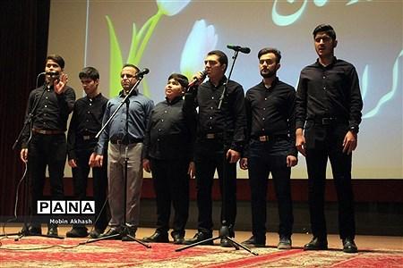 همایش روز جهانی عصای سفید در تبریز  