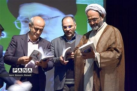 همایش کشوری گام دوم انقلاب اسلامی در تالار معلم تبریز  