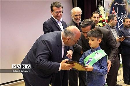 اختتامیه هشتمین جشنواره نوجوان سالم در ارومیه |