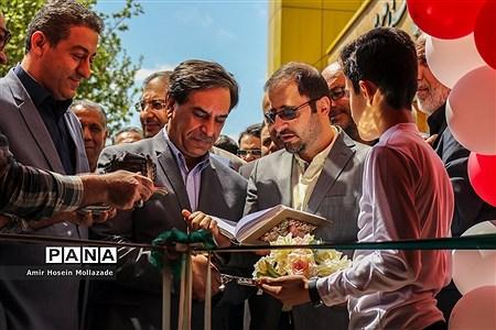 افتتاح موزه کودک ارومیه |