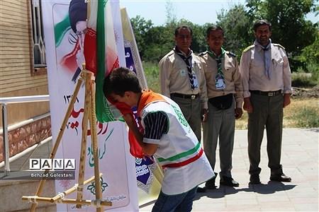 جشنواره استانی مهارتهای تشکیلاتی سازمان دانشآموزی آذربایجان غربی در ارومیه |
