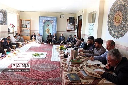 چهارمین دوره مسابقات قرآن فرهنگیان آذربایجان غربی |