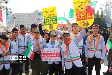 راهپیمایی مردم ارومیه به مناسبت 13 آبان |