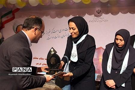سی پنجمین جشنواره نکوداشت هفته معلم و شهید مرتضی مطهری در ارومیه |
