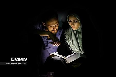 شب 21 رمضان در فرهنگسرای قرآن و عترت ارومیه |