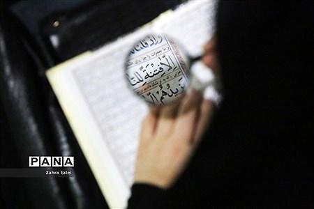 شب بیست و سوم ماه رمضان در فرهنگسرای قرآن و عترت ارومیه |