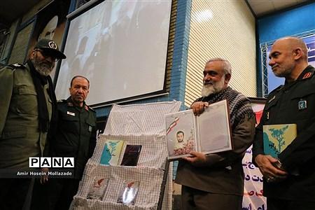 یادواره هزار شهید عشایر آذربایجان غربی |