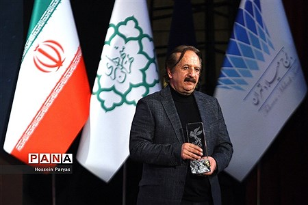 اختتامیه سیوهشتمین جشنواره فیلم فجر |